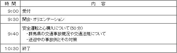 ota20170726-02